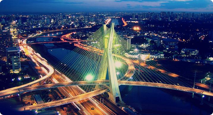 Alerta! Nueva inversión en una empresa brasileña