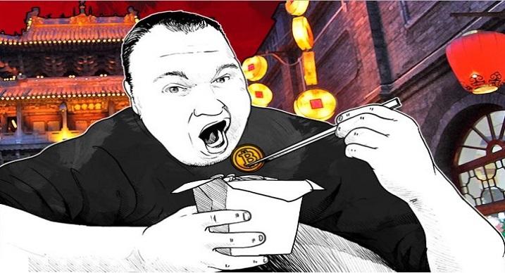 Nueva inversión y el Bitcoin por las nubes